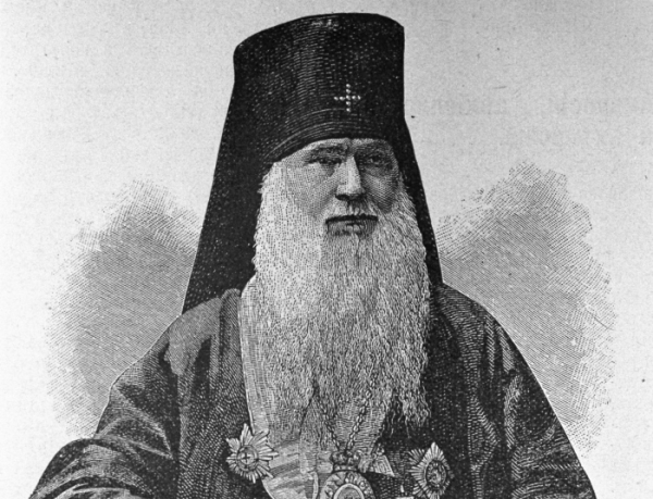 Амвросий (Ключарев). Собрание сочинений. Том 1.