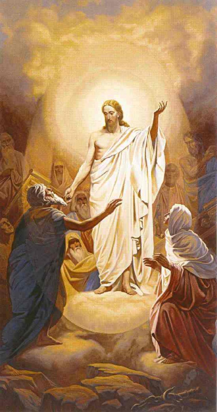 Bildergebnis für христос воскресе